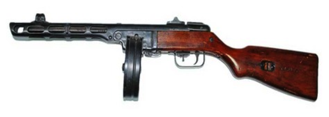 пистолетом-пулемётом