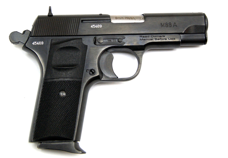 Пистолет М88