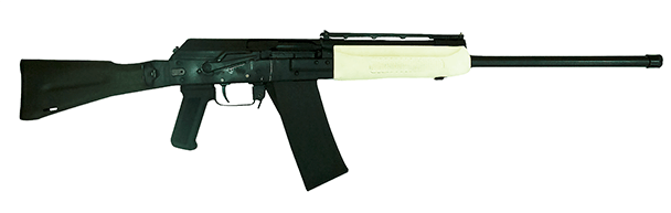 сайга-20-св-min