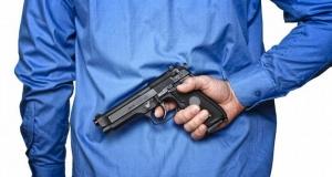 Курсы обращения с оружием Москва