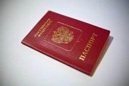 Паспорт гражданина РФ необходим для получения лицензии на оружие