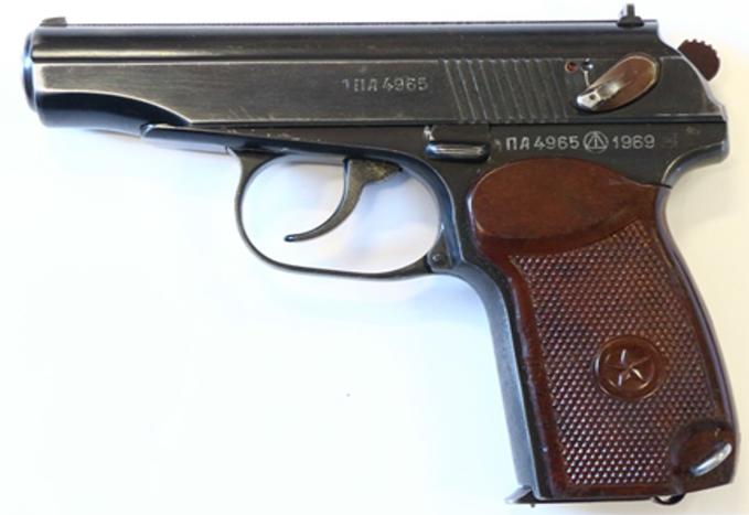 9х18 мм. аналог пистолета