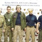 команда-инстукторов-МГССК-на-соревнованиях1