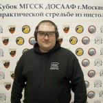 Александр-Попов-организатор-соревнований