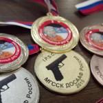 тир-мгсск-турнир-12-апрел
