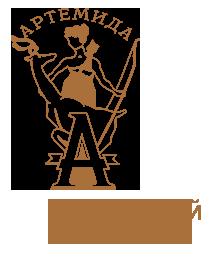 artemida-partnership