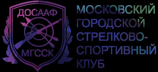 Досааф россии стрелковый клуб москва сайты ночных клубов саратов