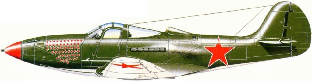 самолёт Белл P-39 «Аэрокобра»