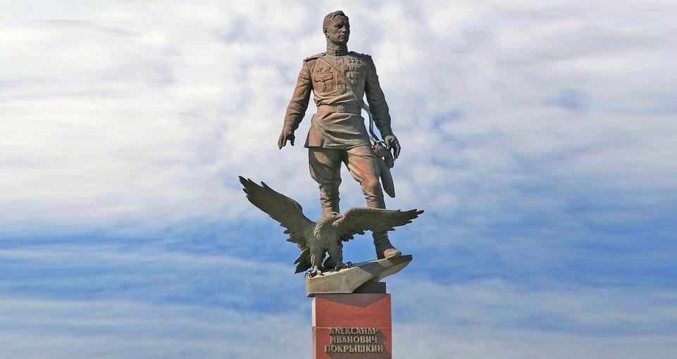 Памятник Покрышкину в Краснодаре