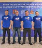 1 Кубок Председателя ДОСААФ 2021